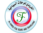 Hamad Abdullah Al F...