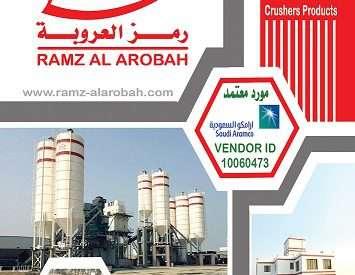 Ramaz Alaorbah for C...