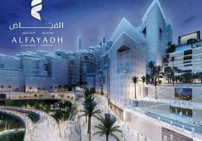 Eng. Tarek Al Fayyad...