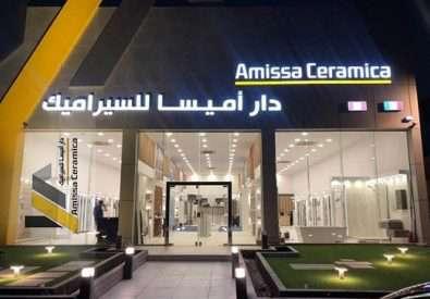Dar Amissa for Ceramic