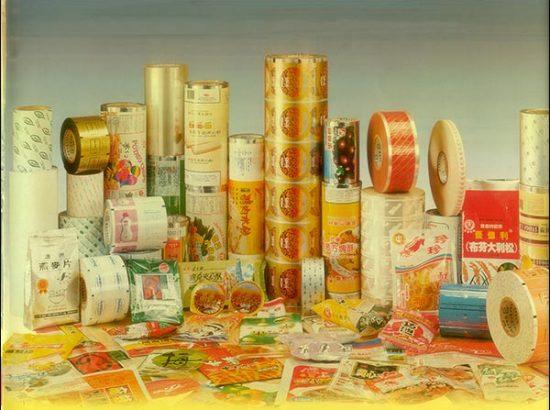 Al Akhawain Plastic Materials Factory