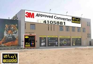 Ibdaa Company For Ad...